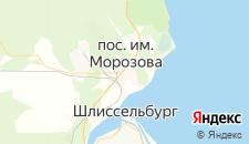 Гостиницы города Имени Морозова на карте