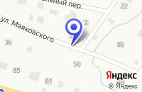 Схема проезда до компании МГИНСКИЙ ДЕРЕВООБРАБАТЫВАЮЩИЙ КОМБИНАТ в Кировске