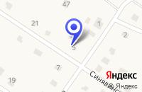 Схема проезда до компании АТП ВИРАЖ в Кировске