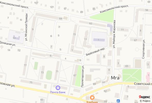 купить квартиру в ЖК Мга, Донецкая ул. 1