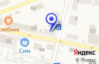 Схема проезда до компании ПТФ КАМПЕС в Кировске