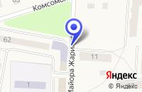 Схема проезда до компании МУП АВАРИЙНАЯ СЛУЖБА КИРОВСКИЕ ТЕПЛОВЫЕ СЕТИ в Кировске