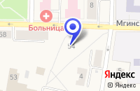 Схема проезда до компании МГИНСКАЯ ПОЛИКЛИНИКА в Кировске