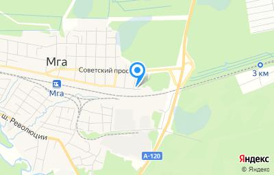 Местоположение на карте пункта техосмотра по адресу Ленинградская обл, Кировский р-н, гп Мга, ул Железнодорожная, д 1