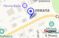 Схема проезда до компании НОТАРИУС БАГДАСАРЯН М.П. в Калевале