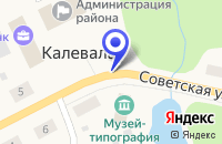 Схема проезда до компании КАЛЕВАЛЬСКИЙ ОТДЕЛ в Калевале
