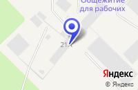 Схема проезда до компании СТРОИТЕЛЬНАЯ ФИРМА СПЕЦЭКСКАВАЦИЯ в Панковке