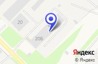 Схема проезда до компании ПТФ ДАРИВИЛЬД в Панковке