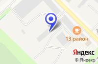 Схема проезда до компании СТРОИТЕЛЬНАЯ ФИРМА НОВВЕНТ в Панковке