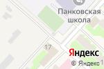 Схема проезда до компании Новгородское в Панковке