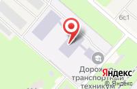 Схема проезда до компании Дорожно-транспортный техникум в Панковке