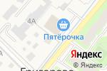 Схема проезда до компании Банкомат, Балтийский банк, ПАО в Григорово