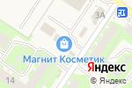 Схема проезда до компании Магнит Косметик в Григорово
