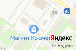 Схема проезда до компании Мастерская по ремонту обуви в Григорово