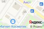 Схема проезда до компании Белый Бим в Григорово