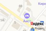 Схема проезда до компании Кабинет ПКФ в Григорово
