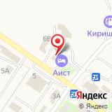Администрация Григоровского сельского поселения