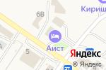 Схема проезда до компании Дентал-Н в Григорово