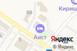 Схема проезда до компании Гостевой дом Аист в Григорово