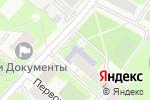 Схема проезда до компании Межпоселенческая центральная библиотека в Панковке