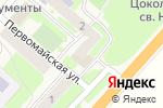 Схема проезда до компании Панковка в Панковке