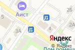 Схема проезда до компании Хмель в Григорово
