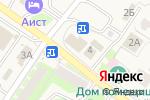 Схема проезда до компании Эконом в Григорово