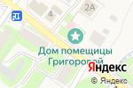 Схема проезда до компании Григоровская врачебная амбулатория в Григорово