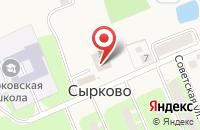 Схема проезда до компании Дикси в Сырково