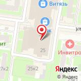 Ника-Новгород