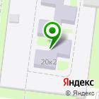 Местоположение компании Детский сад №76, Родничок