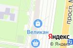Схема проезда до компании Банкомат, Сбербанк, ПАО в Великом Новгороде