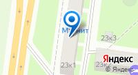 Компания магазин управдом на карте
