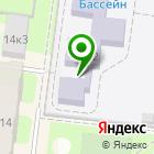 Местоположение компании Детский сад №1, Калинка