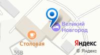 Компания Крепость53 на карте