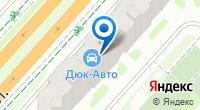 Компания 38 предложений на карте