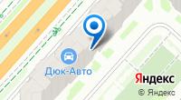 Компания Дюк-Авто на карте