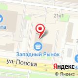 ООО Диагноз-Центр