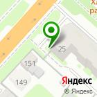 Местоположение компании Autodoc