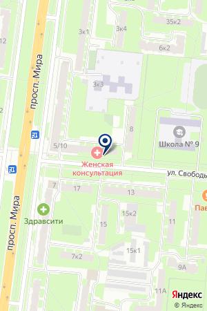 Женская консультация №2 на карте Великого Новгорода