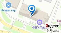 Компания Армада на карте