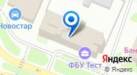 Компания Управляющая организация Армада на карте