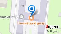 Компания ТАШ на карте