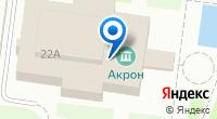 Компания Акрон на карте