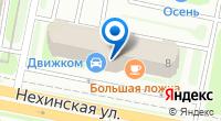 Компания Движком на карте