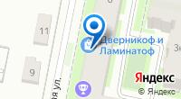 Компания Дверникоф и Ламинатоф на карте