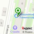 Местоположение компании КурьерСервисЭкспресс Великий Новгород