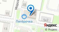 Компания Арамит на карте