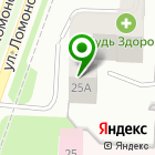 Местоположение компании НОВЫЙ ЭЛЕМЕНТ