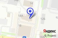 Схема проезда до компании ЗАВОД СОВРЕМЕННЫХ СТРОИТЕЛЬНЫХ ТЕХНОЛОГИЙ СТЕКЛОВ в Великом Новгороде